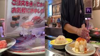 일본 일식 식사  vlog