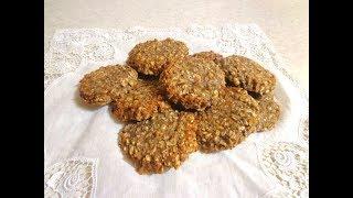 Вкусное печенье без яиц, сахара и муки! Диетическое, полезное, постное!