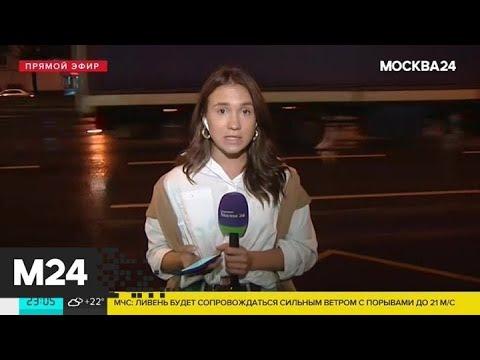 Смотреть фото Москву накрыл ливень - Москва 24 новости россия москва