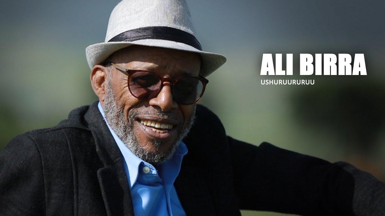 Ali Birra Ushuruururuu OFFICIAL Music Video 2018 YouTube