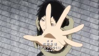 Repeat youtube video Durarara!!x2 Ketsu Opening