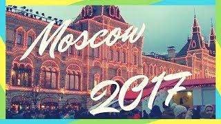 НОВОГОДНЯЯ МОСКВА 2017 (New Year Moscow, January 2017)