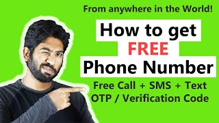 How to get a FREE Phone Number - Free Virtual Phone Number for Verification screenshot 4