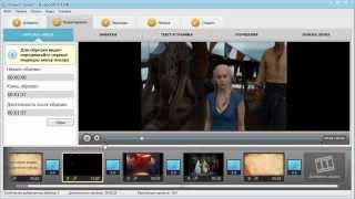 Программа для работы с видео