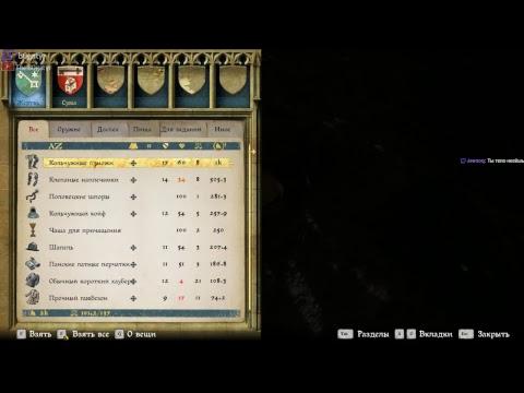 Kingdom Come: Deliverance l 60 FPSl HD| ULTRA