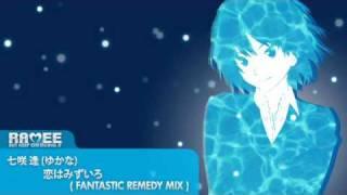 【Amagami SS】 Koi wa Mizuiro (FANTASTIC REMEDY MIX)