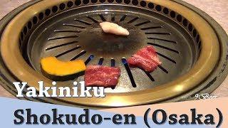 yakiniku-ร้าน-shokuso-en-ที่โอซาก้า