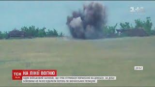 Втрати на фронті: один український військовий загинув, троє дістали поранень