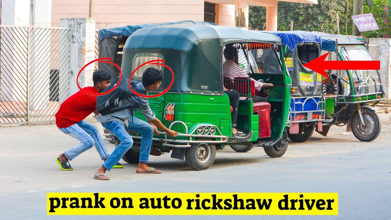Prank on Auto Rickshaw Driver (PART 1) || 4 Minute Fun