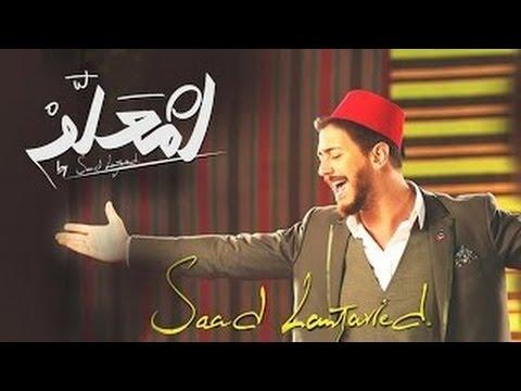 Saad Lamjarred Lm3allem Mp3 Download Pagalworld Saad Lamjarred