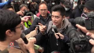 19jan2020中環 天下制裁集會沒展示委任證的警員要求終止集會,最後發生衝突足本