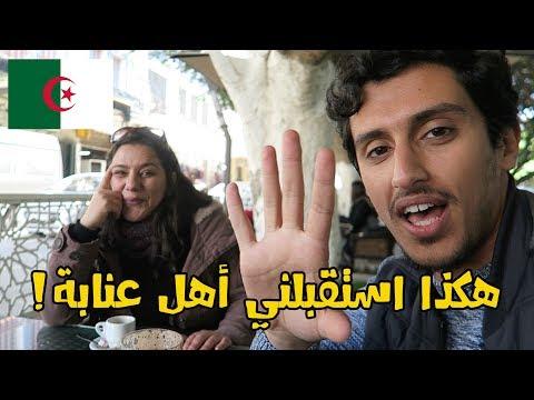 ما الفرق بين ما تسمعه وما تراه في #الجزائر ؟ I الحلقة 10