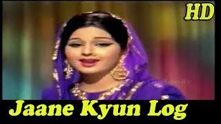 Jaane Kyun Log Million Jhankar   HD   Mehboob Ki Mehandi   Lata Mangehhkar
