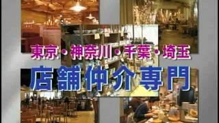 株式会社テンポアップ TV CM 第2弾 「ロックは1番」篇