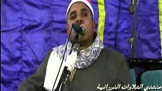 القارئ الشيخ اسماعيل الطنطاوي سورة الحج 2 عزاء عائلات ابو سعد قرية اسحاق ديرب نجم 9=2=2016
