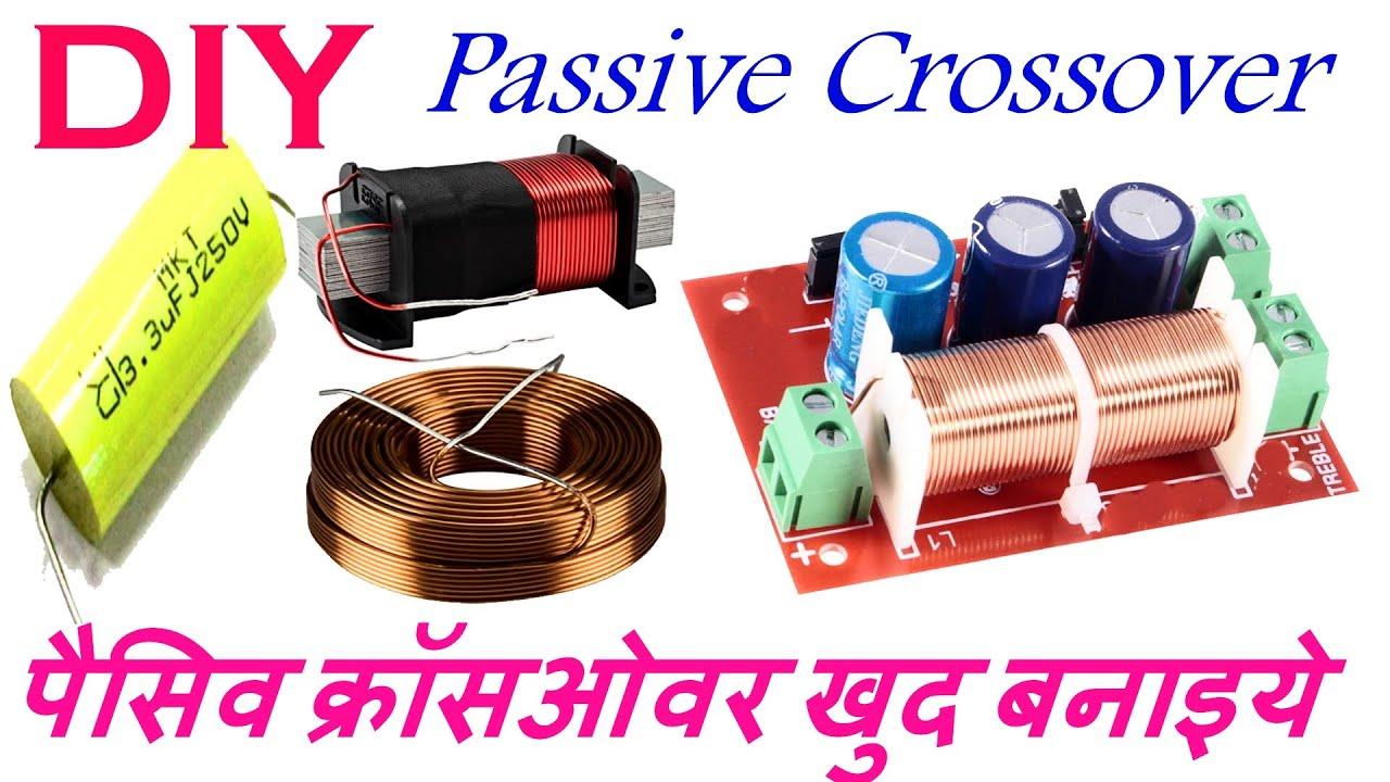 DIY #PassiveCrossover for Speakers, पैसिव क्रॉसओवर खुद बनाइये