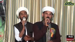 new naat .Tu Kuja man kuja |khalid saifi || new saifi naat