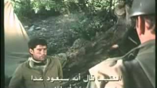 L'Opium et le Bâton - Film de Guerre Algerien