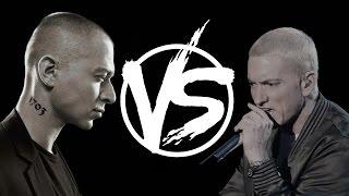Город под подошвой, Украдено? Oxymiron VS Eminem