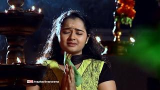 Ottachilambu I Can Adhikeshvan save Dhevootti? I Mazhavil Manorama