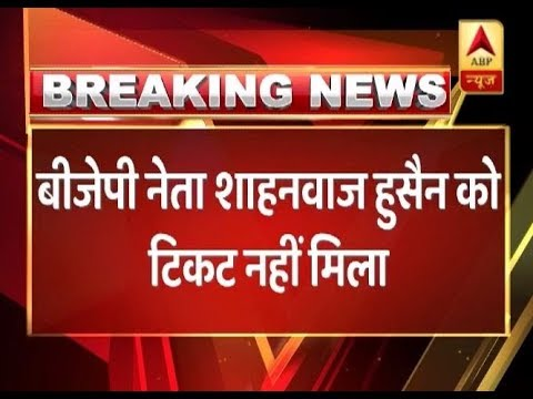 2019 Lok Sabha Elections: NDA Candidate List For Bihar Elections | ABP News