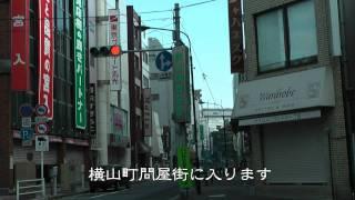 日光街道歩き旅 2011~2014年