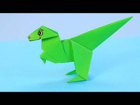 Динозавр оригами для начинающих