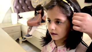 فيلم |   احنا أطفالك .... فرقة شدن عسير