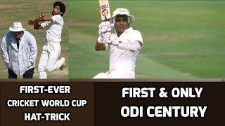 India vs New Zealand World Cup Highlights 1987 | Chetan Sharma Hat-trick | Gavaskar 1st ODI Century