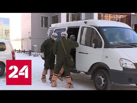 Навалимся всем миром! Как россияне помогают друг другу во время карантина - Россия 24