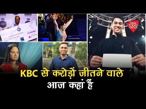 KBC से करोड़ों जीतने वाले आज कहां हैं #Vertical| Aajtak