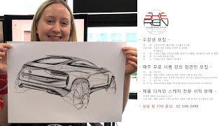 Car sketch & design( For my student GRETTE)