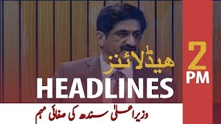 ARY News Headlines   Last day of Clean Karachi campaign today: Murad Ali Shah   2 PM   21 Oct 2019