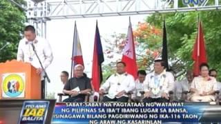 Bandila ng Pilipinas, sabay-sabay na itinaas sa ika-116 anibersaryo ng Araw ng Kasarinlan