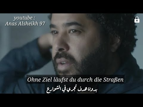 أجمل أغنية ألمانية لسنة 2017 مترجمة للعربية - AdelTawil   ist da jemand