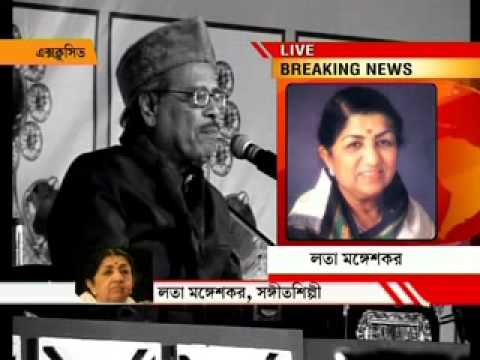 Lata Mangeshkar gives reaction on Manna Dey death