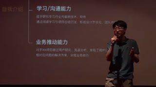 金字塔原理在面试与工作中的应用 | 浩 靳 | TEDxZUEL