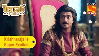 Your Favorite Character | Krishnaraja Is Super Excited | Tenali Rama
