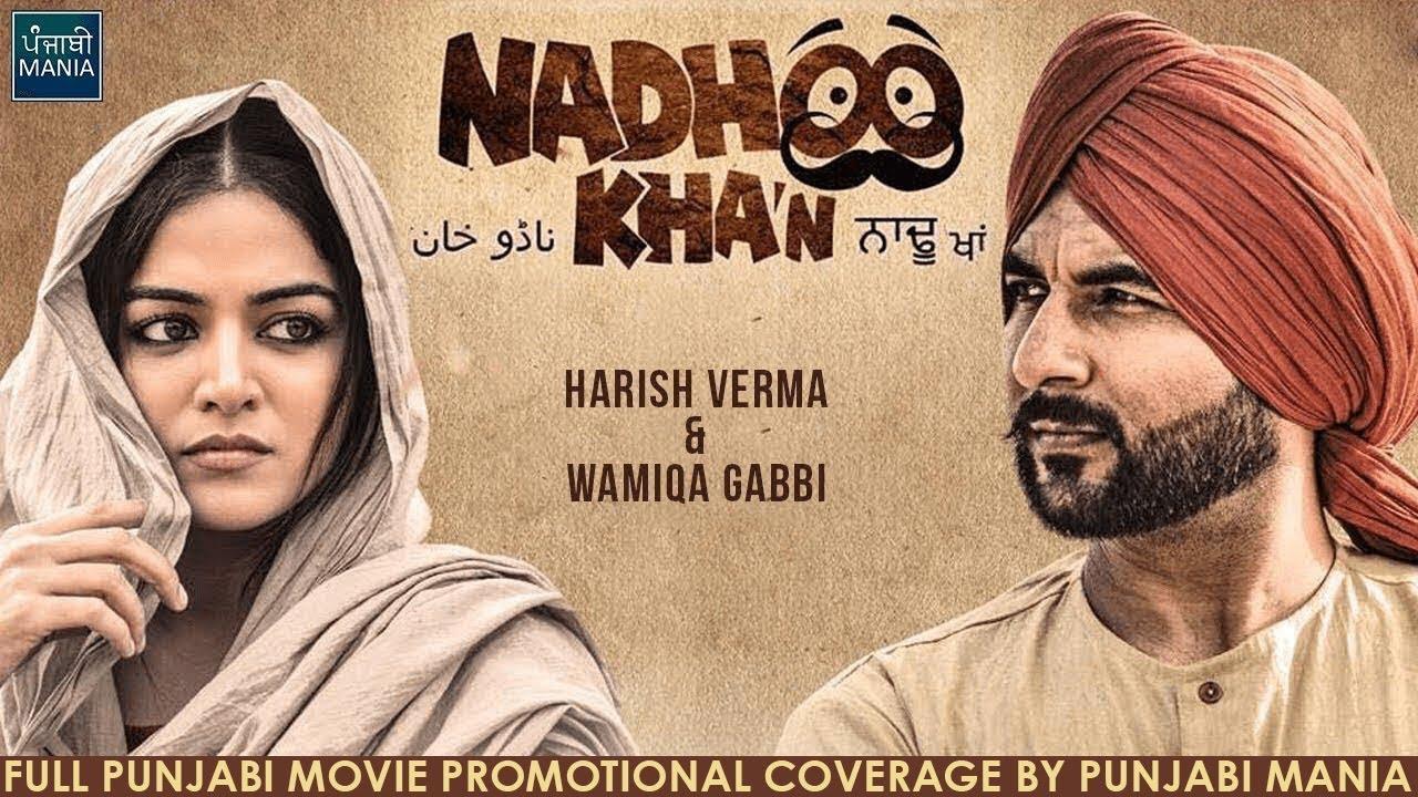 Nadhoo Khan Full Promotional Coverage By Punjabi Mania | Interview of Harish Verma, Wamiqa Gabbi