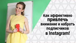 видео SMM-продвижение (маркетинг) в социальных сетях: что это, как начать