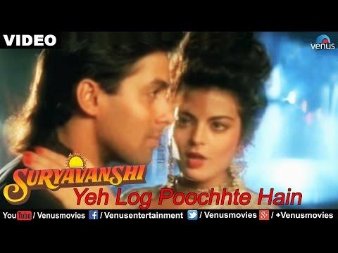 Ye Log Poochhte Hain Full Video Song : Suryavanshi | Salman Khan, Sheeba |