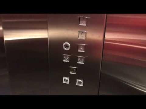 Lift at Adelaide State library SA
