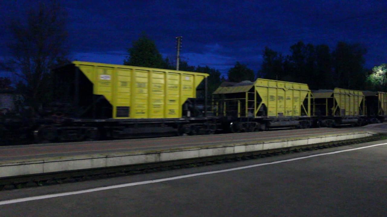 Штукатурная мини станция ЕК-1М 220В от ХОППЕР-КОВШ.РФ - YouTube