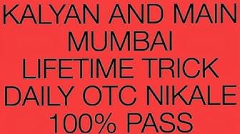 SATTA MATKA | KALYAN | MAIN MUMBAI | DAILY OTC TRICK | 100 % PASS |