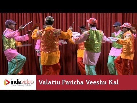 Valattu Paricha Veeshu Kali  - a rare Christian art form