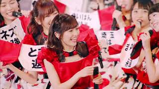 Mayu's last appearance as a Kokoro no placard center during a conce...