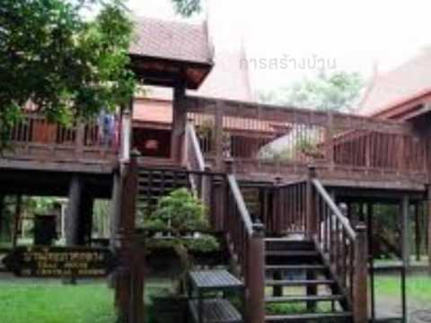 วัฒนธรรมประเพณีไทย