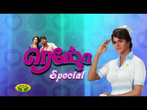 Remo - Independence Day Special Program - Seg 01
