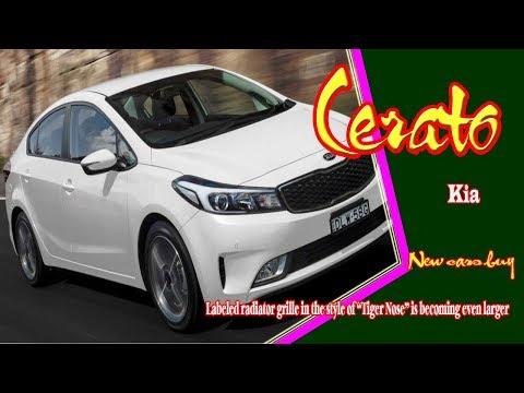 2019 kia cerato | 2019 kia cerato hatch | 2019 kia cerato koup | 2019 kia cerato sedan