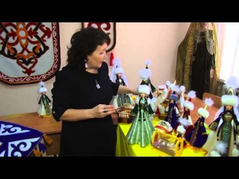 Творческая мастерская по производству казахских национальных кукол и сувениров
